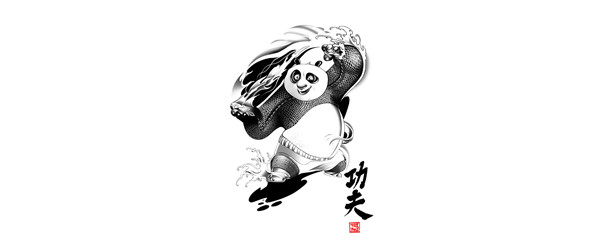 KUNG FU POWER T-shirt Design by Tulio Barrios del Carpio main image