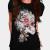 Skull XI T-shirt Design by rizapeker woman main image