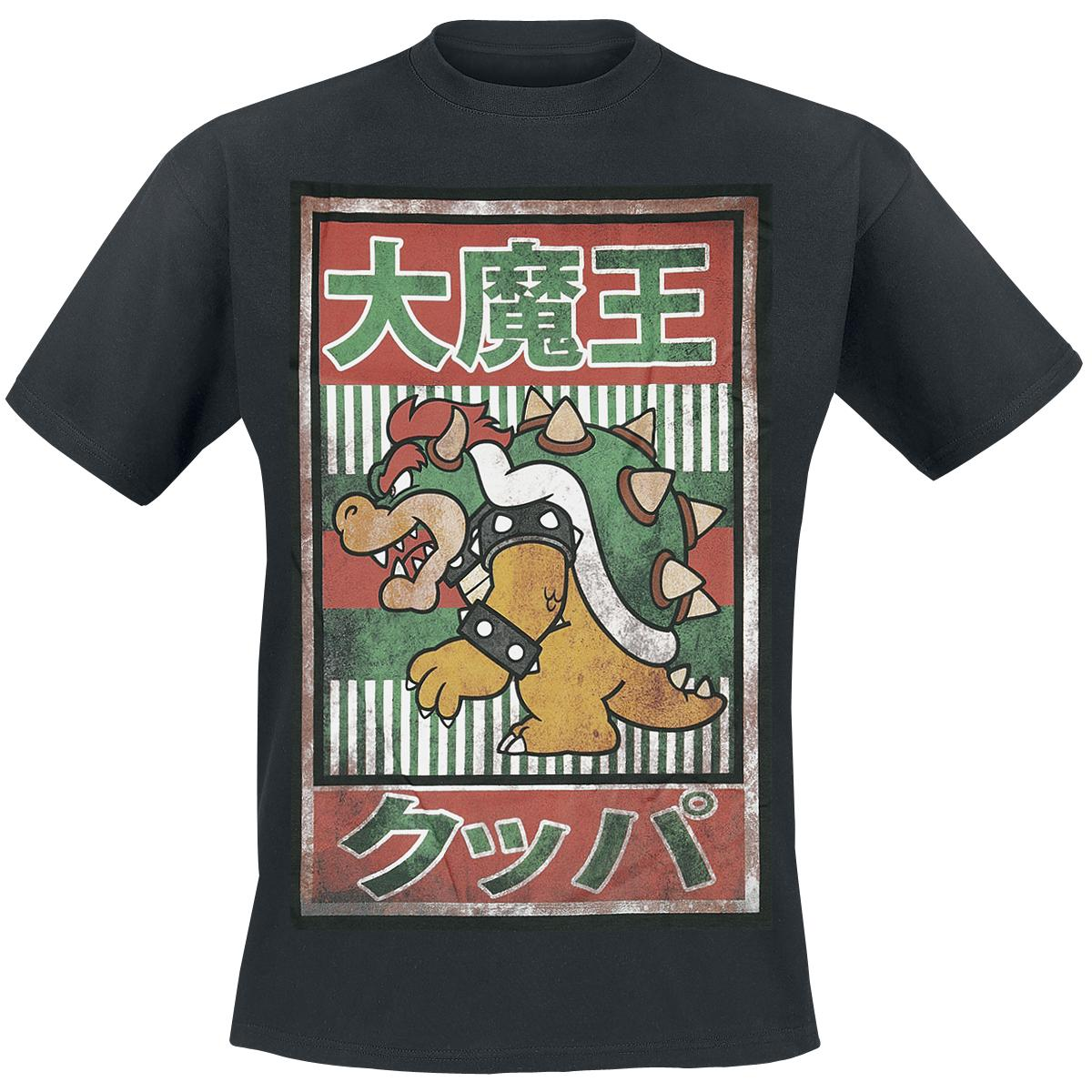 Vintage Bowser T-shirt Design tee