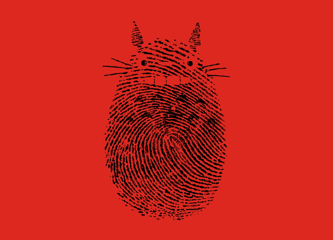 UNUSUAL FINGERPRINT T-shirt Design by M SAFII MAINIAL design