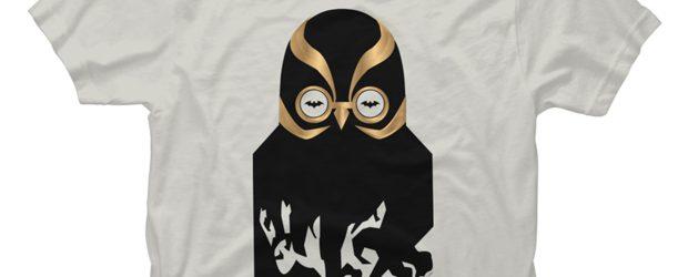 The Talon t-shirt design
